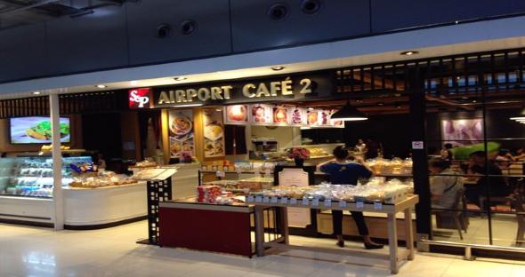 Airport Restaurant Passenger Feedback